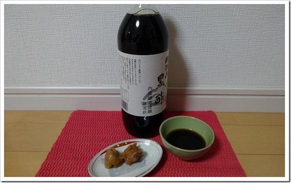s-クエン酸_食べ物_飲み物_071018_104226_PM