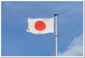 いだてん~東京オリムピック噺~ 第31回「トップ・オブ・ザ・ワールド」のあらすじとネタバレと感想。
