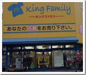 s-kingfamily_032220_122726_PM